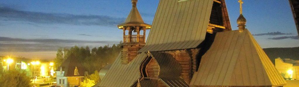Горно-Алтайск. Свято-Макарьевский храм