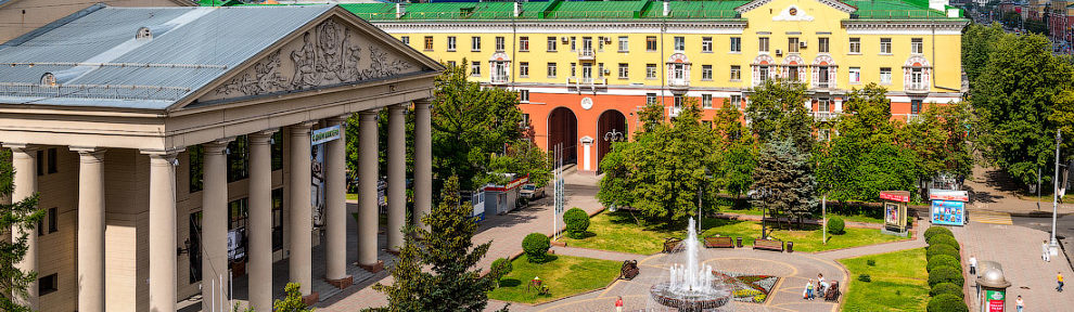 Кемерово. Драмтеатр