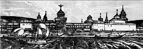 1700 г. Иркутская каменно-деревянная крепость (гравюра Б. Лебединского)