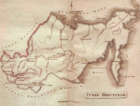 Карта Иркутской губернии. 1808 г.