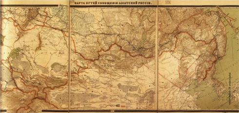 Карта путей сообщений Азиатской России