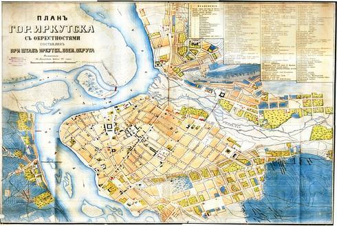 План города Иркутска с окрестностями, составлен при штабе Иркутского военного округа