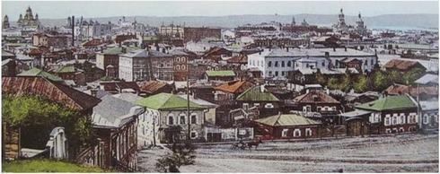 Вид города Иркутска. 1909 г.