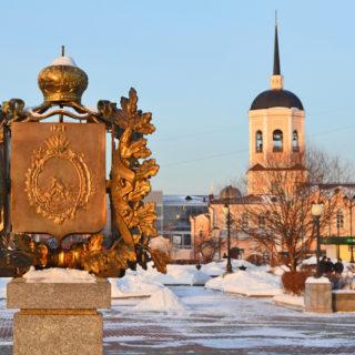 Blazon_monument_in_Tomsk.jpg