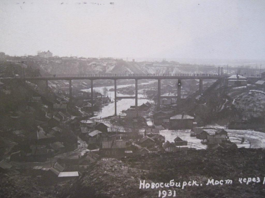 Фотография моста, 1931 год
