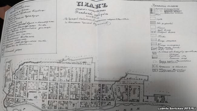 План уездного города Острова 1848 года