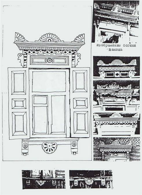 Изображение различных знаков на фасадах домов