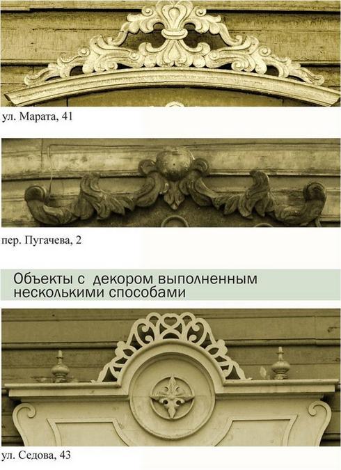 Восточные мотивы в декоре иркутских домов