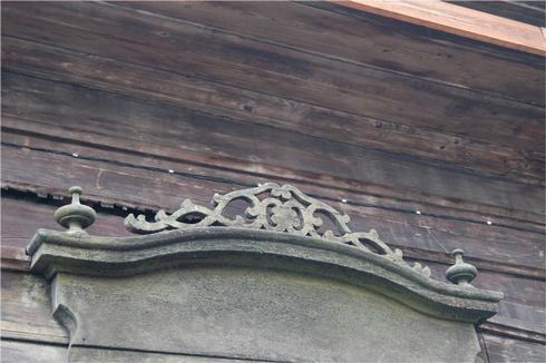 Восточные элементы в иркутском деревянном декоре