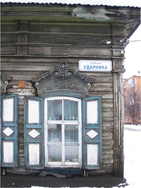 """Классицизм"" и "" Сибирское Барокко"""