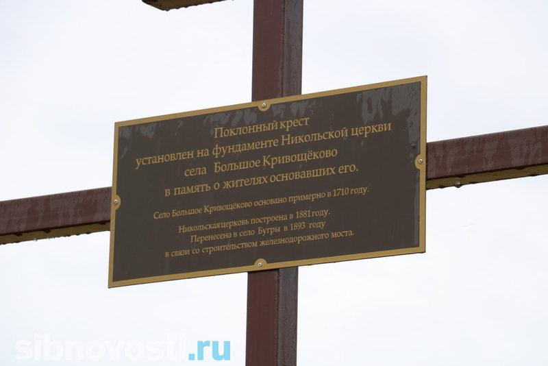 Раскопки первого поселения на месте Новосибирска начались с уникальной находки